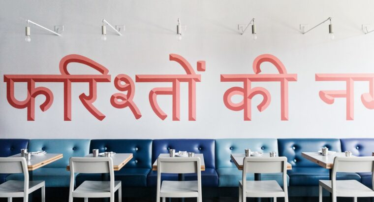 BADMAASH Downtown LA – Indian Restaurant LA USA